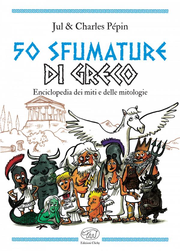 50 sfumature di greco