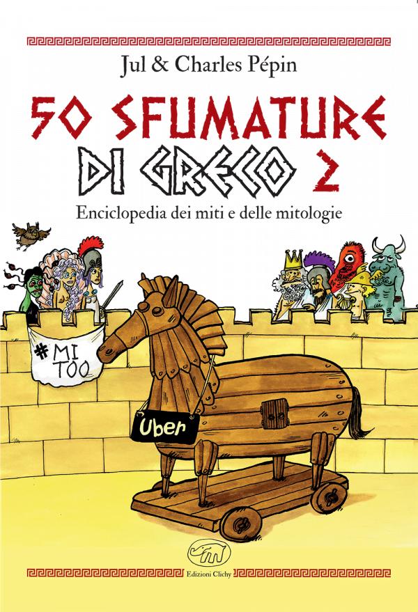 50 sfumature di greco 2